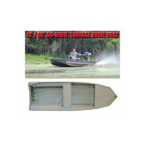 """Лодка Surface Drive 16'x48SD"""""""